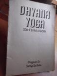 dhyana-yoga-sobre-la-meditacion-bhagavan-sri-sathya-sai-baba-D_NQ_NP_984324-MLV25907583659_082017-F